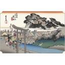Hiroshige - Fujisawa