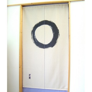 Noren - Ensou beige/marron - Rideau Japonais