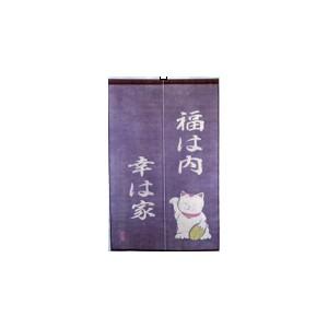 Noren - Manekineko - Japanese Curtain