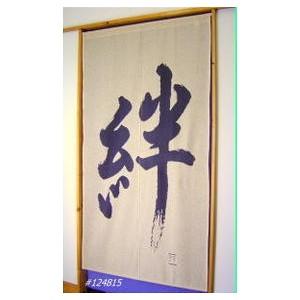 Noren - bond/relation - Japanese Curtain