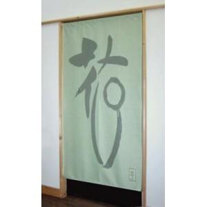 Noren - Kanji Fleur