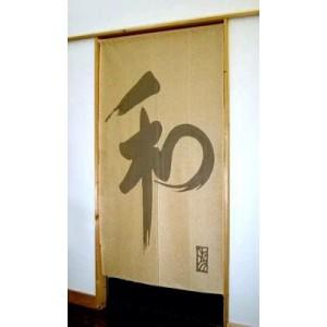 Noren - Kanji paix et harmonie