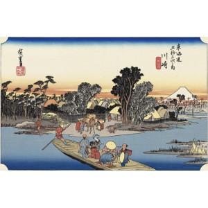 Hiroshige - Kawasaki