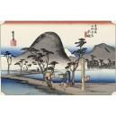 Hiroshige - Hiratsuka