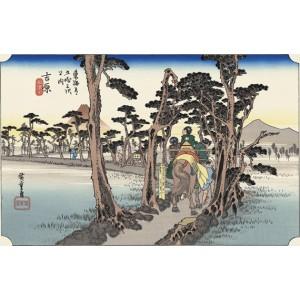 Hiroshige - Yoshiwara
