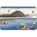 Hiroshige - Fuchu
