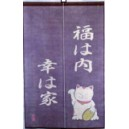 Noren - Manekineko - Japanese Curtain